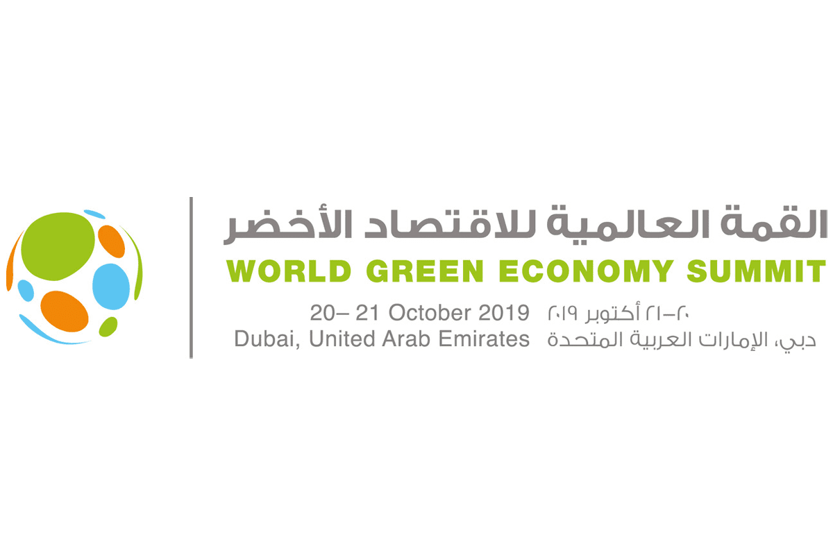 World Green Economy Summit – 20th – 21st October 2019