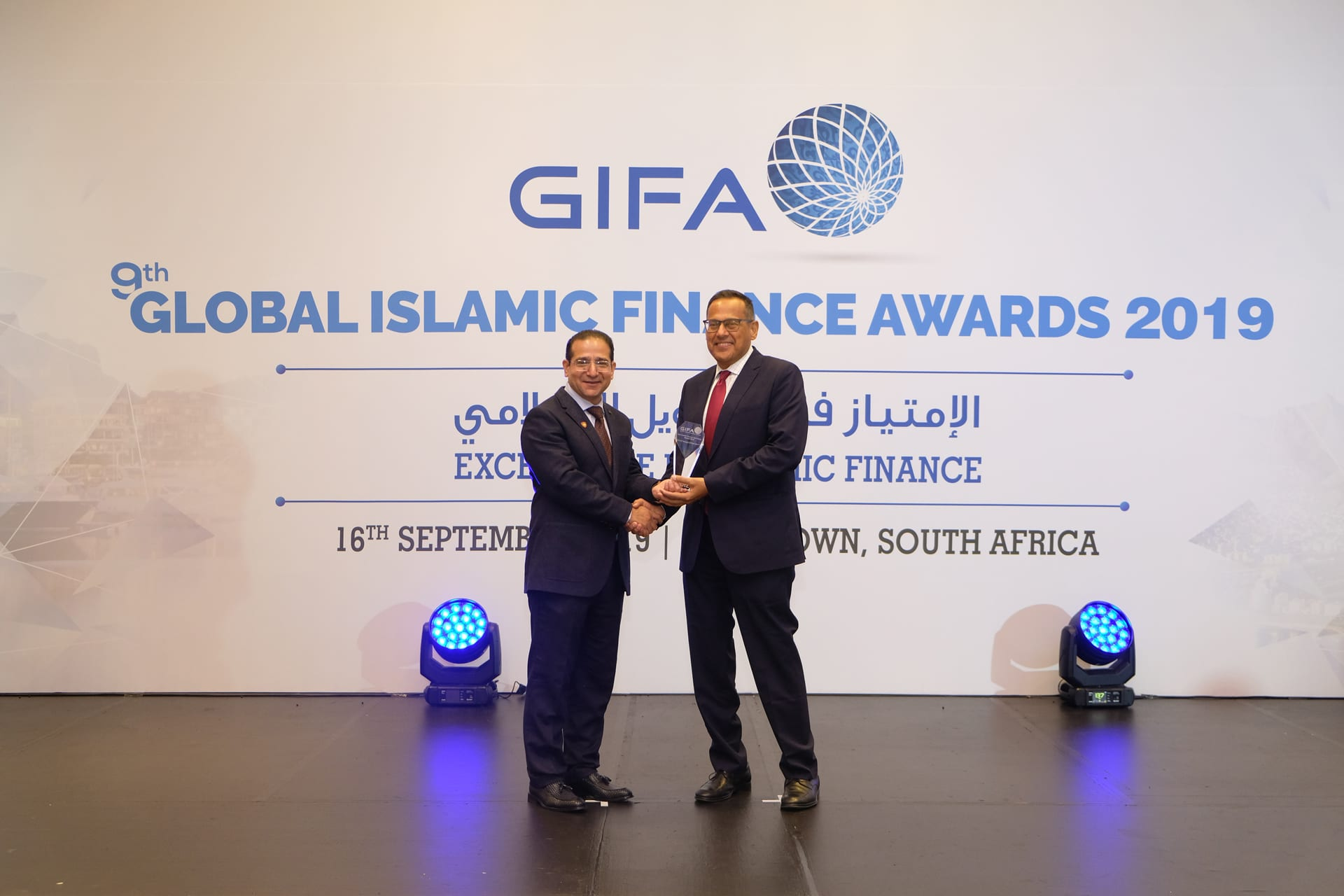 DDCAP Group™ is awarded the 2019 GIFA Market Leadership Award (Facilitation & Support) and Best Islamic Finance Technology Product 2019 for ETHOS AFPTM  at the Global Islamic Finance Awards 2019