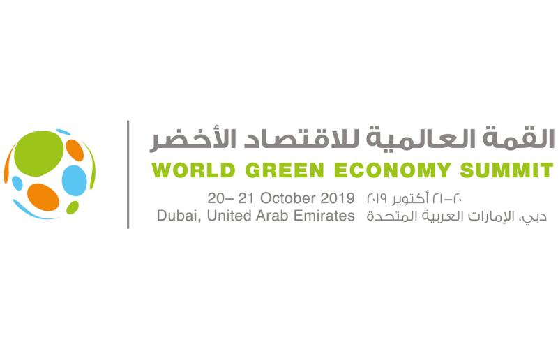 WGES-Logo 2