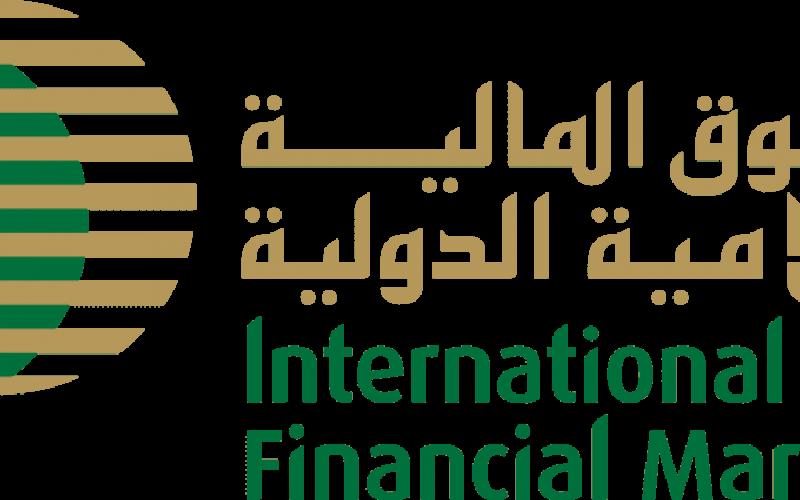 iifm-logo
